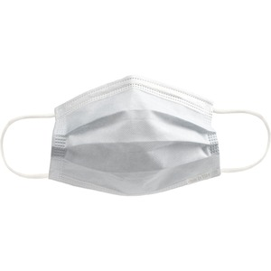 Adesso 3 Ply Disposable Personal Protective Face Mask (50 Masks/Box) - Recommended for: Face - Disposable, Comfortable, Br